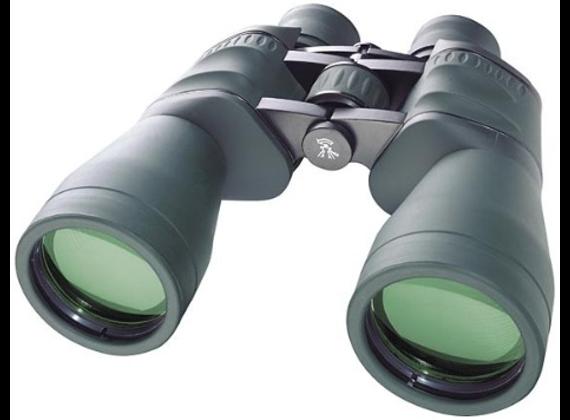 Bresser special hunt 11x56 Binoculars